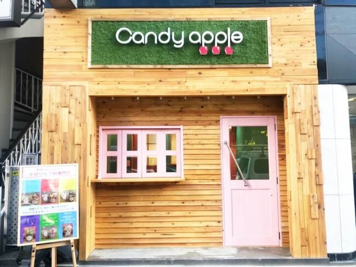 candy-apple-store-2
