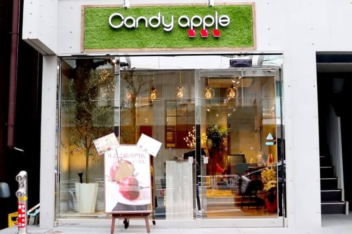 candy-apple-store-1