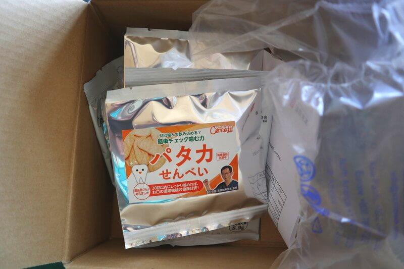 rice-crackers-1