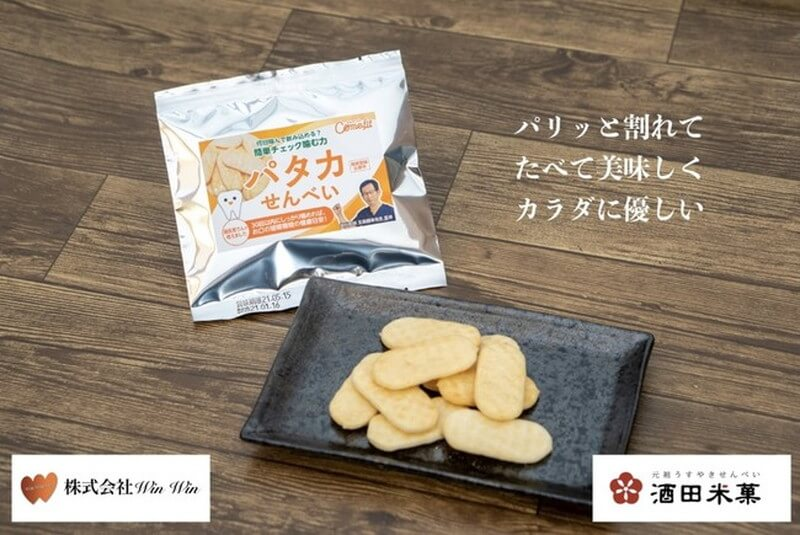 rice-crackers-image-4