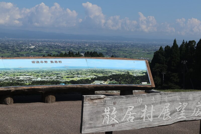 kanjoji-park-image-3