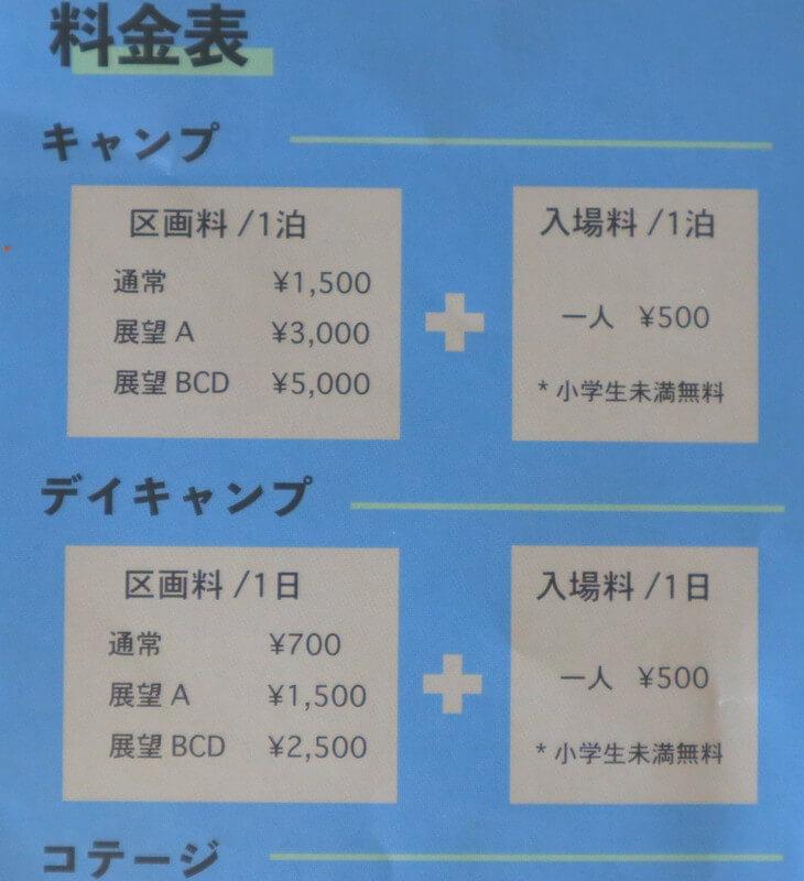 kanjoji-park-image-45
