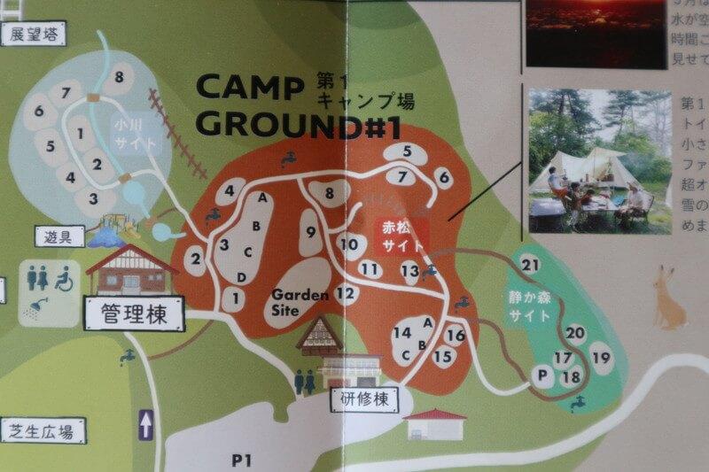 kanjoji-park-image-47